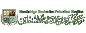 Cambridge Centre for Palestine Studies