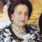 "<a href=""https://ccps21.org/boards/senior-board-of-practitioners/mrs-tamam-akhal/"">Mrs Tamam Akhal</a>"